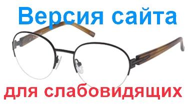 http://7shkola.org/sv.jpg